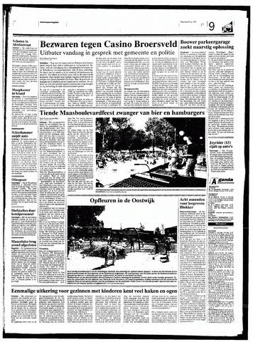 Rotterdamsch Nieuwsblad / Schiedamsche Courant / Rotterdams Dagblad / Waterweg / Algemeen Dagblad 1998-07-20