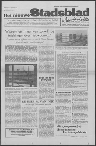 Het Nieuwe Stadsblad 1964-10-07