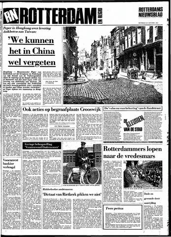 Rotterdamsch Nieuwsblad / Schiedamsche Courant / Rotterdams Dagblad / Waterweg / Algemeen Dagblad 1983-10-29