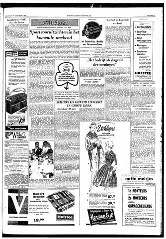 Rotterdamsch Nieuwsblad / Schiedamsche Courant / Rotterdams Dagblad / Waterweg / Algemeen Dagblad 1959-10-16
