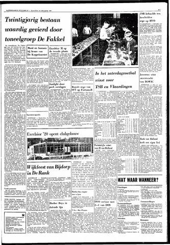 Rotterdamsch Nieuwsblad / Schiedamsche Courant / Rotterdams Dagblad / Waterweg / Algemeen Dagblad 1968-10-28