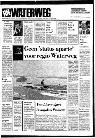 Rotterdamsch Nieuwsblad / Schiedamsche Courant / Rotterdams Dagblad / Waterweg / Algemeen Dagblad 1985-11-22