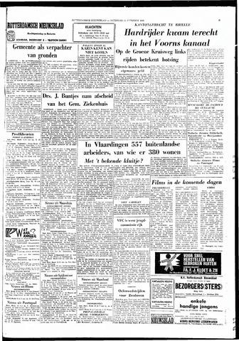 Rotterdamsch Nieuwsblad / Schiedamsche Courant / Rotterdams Dagblad / Waterweg / Algemeen Dagblad 1966-08-13