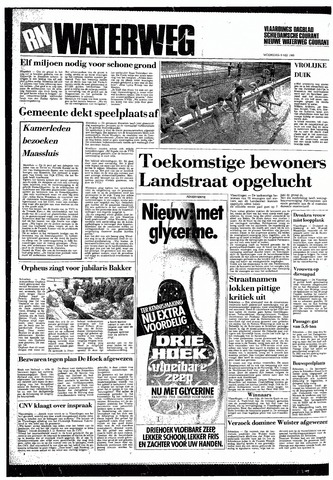 Rotterdamsch Nieuwsblad / Schiedamsche Courant / Rotterdams Dagblad / Waterweg / Algemeen Dagblad 1985-05-08