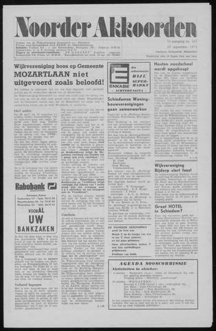 Noorder Akkoorden 1974-09-25