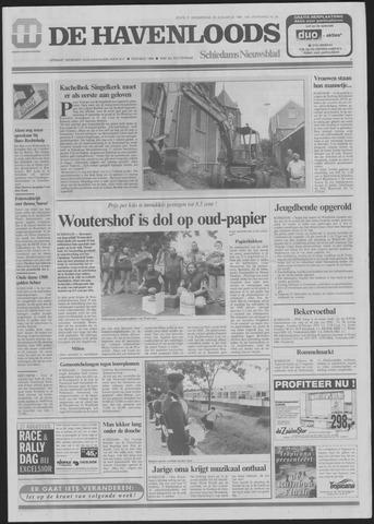 De Havenloods 1994-08-25