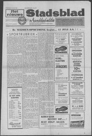 Het Nieuwe Stadsblad 1960-07-13