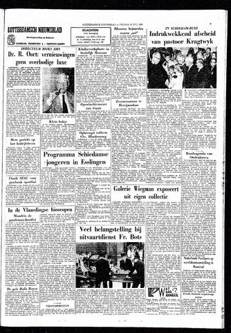 Rotterdamsch Nieuwsblad / Schiedamsche Courant / Rotterdams Dagblad / Waterweg / Algemeen Dagblad 1965-07-16