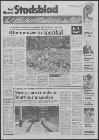 Het Nieuwe Stadsblad 1985-08-21