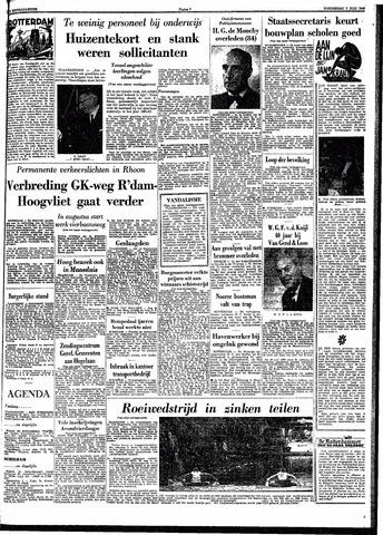 Trouw / De Rotterdammer 1966-07-07