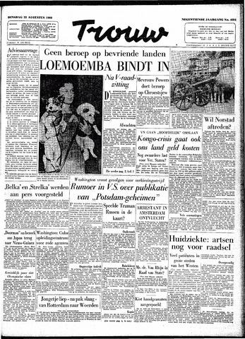 Trouw / De Rotterdammer 1960-08-23