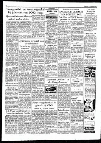 Rotterdamsch Parool / De Schiedammer 1955-10-31