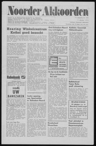 Noorder Akkoorden 1974-10-09