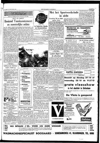 Rotterdamsch Nieuwsblad / Schiedamsche Courant / Rotterdams Dagblad / Waterweg / Algemeen Dagblad 1959-10-23