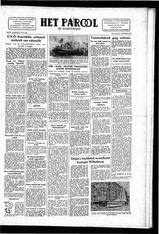 Rotterdamsch Parool / De Schiedammer 1946-10-25