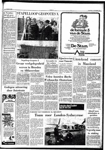 Trouw / De Rotterdammer 1969-12-15