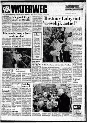Rotterdamsch Nieuwsblad / Schiedamsche Courant / Rotterdams Dagblad / Waterweg / Algemeen Dagblad 1987-11-30