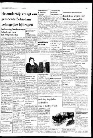 Rotterdamsch Nieuwsblad / Schiedamsche Courant / Rotterdams Dagblad / Waterweg / Algemeen Dagblad 1968-09-17