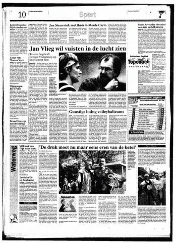 Rotterdamsch Nieuwsblad / Schiedamsche Courant / Rotterdams Dagblad / Waterweg / Algemeen Dagblad 1998-04-21