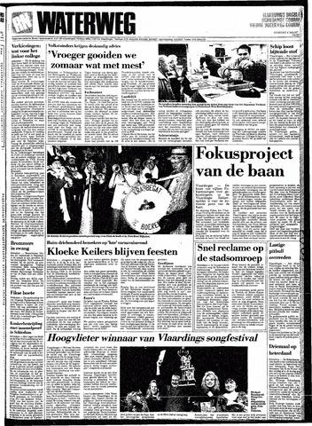 Rotterdamsch Nieuwsblad / Schiedamsche Courant / Rotterdams Dagblad / Waterweg / Algemeen Dagblad 1991-03-04
