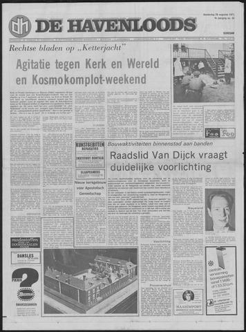 De Havenloods 1971-08-26