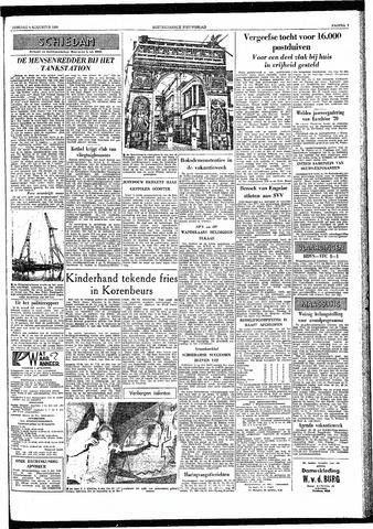 Rotterdamsch Nieuwsblad / Schiedamsche Courant / Rotterdams Dagblad / Waterweg / Algemeen Dagblad 1959-08-04