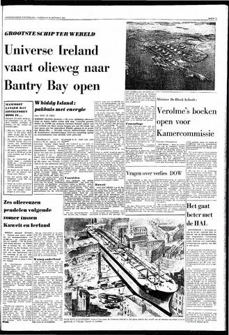 Rotterdamsch Nieuwsblad / Schiedamsche Courant / Rotterdams Dagblad / Waterweg / Algemeen Dagblad 1968-10-26
