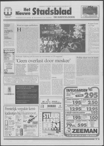 Het Nieuwe Stadsblad 1994-12-14