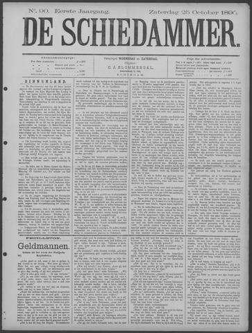 De Schiedammer 1890-10-25