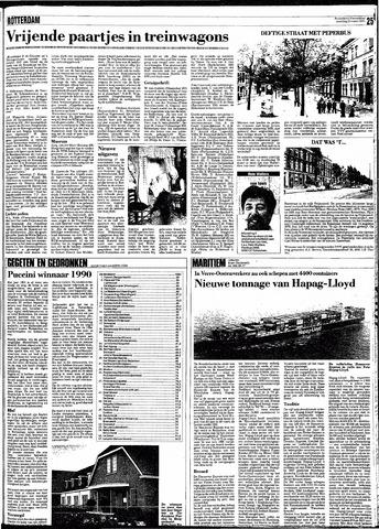 Rotterdamsch Nieuwsblad / Schiedamsche Courant / Rotterdams Dagblad / Waterweg / Algemeen Dagblad 1991-03-23