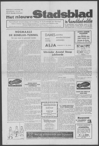 Het Nieuwe Stadsblad 1960-12-14