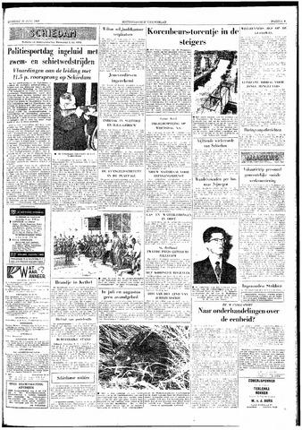Rotterdamsch Nieuwsblad / Schiedamsche Courant / Rotterdams Dagblad / Waterweg / Algemeen Dagblad 1959-06-23