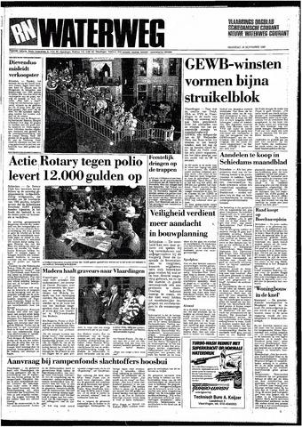 Rotterdamsch Nieuwsblad / Schiedamsche Courant / Rotterdams Dagblad / Waterweg / Algemeen Dagblad 1987-11-16