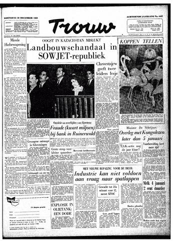 Trouw / De Rotterdammer 1959-12-30