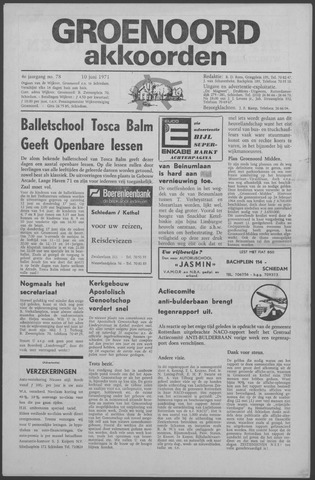 Groenoord Akkoorden 1971-06-10