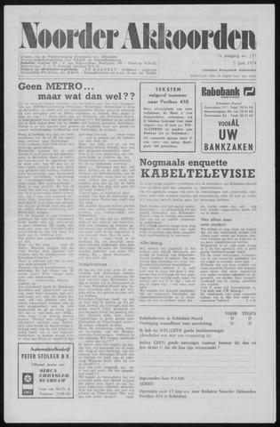 Noorder Akkoorden 1974-06-05