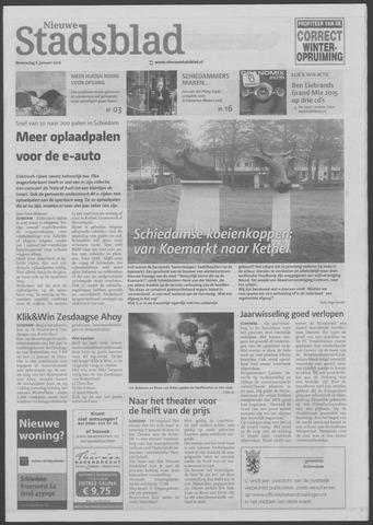 Het Nieuwe Stadsblad 2016