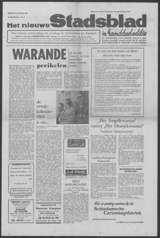 Het Nieuwe Stadsblad 1964-10-16