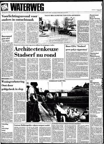 Rotterdamsch Nieuwsblad / Schiedamsche Courant / Rotterdams Dagblad / Waterweg / Algemeen Dagblad 1991-03-19