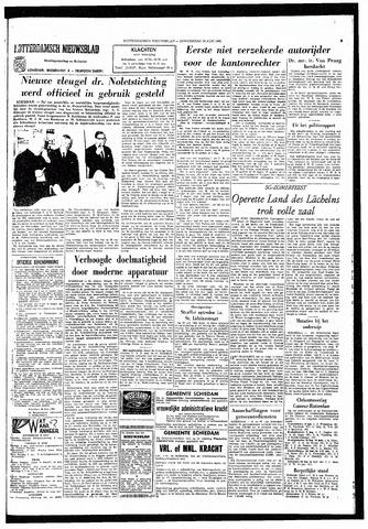 Rotterdamsch Nieuwsblad / Schiedamsche Courant / Rotterdams Dagblad / Waterweg / Algemeen Dagblad 1965-06-24