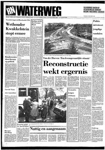 Rotterdamsch Nieuwsblad / Schiedamsche Courant / Rotterdams Dagblad / Waterweg / Algemeen Dagblad 1985-10-18