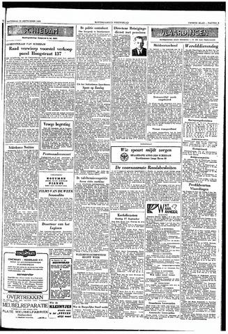 Rotterdamsch Nieuwsblad / Schiedamsche Courant / Rotterdams Dagblad / Waterweg / Algemeen Dagblad 1953-09-26