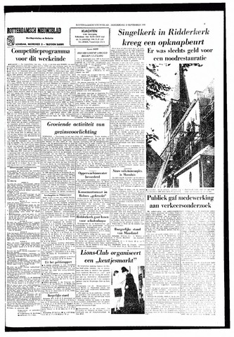 Rotterdamsch Nieuwsblad / Schiedamsche Courant / Rotterdams Dagblad / Waterweg / Algemeen Dagblad 1966-09-15