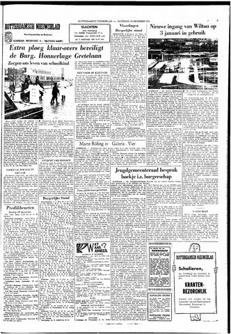Rotterdamsch Nieuwsblad / Schiedamsche Courant / Rotterdams Dagblad / Waterweg / Algemeen Dagblad 1965-12-18