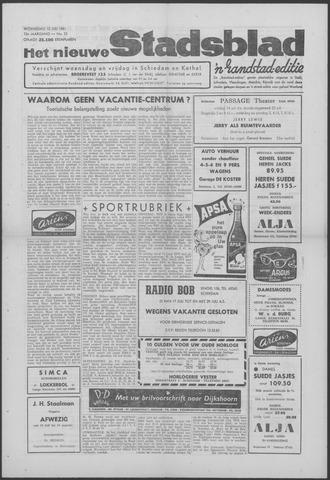 Het Nieuwe Stadsblad 1961-07-12