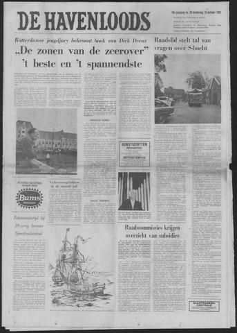 De Havenloods 1969-10-16
