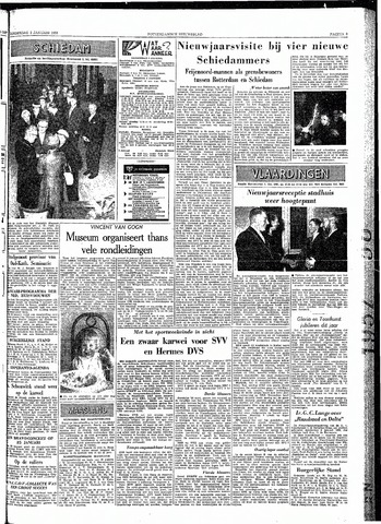 Rotterdamsch Nieuwsblad / Schiedamsche Courant / Rotterdams Dagblad / Waterweg / Algemeen Dagblad 1958