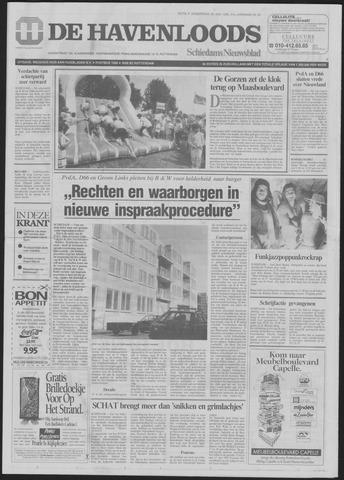 De Havenloods 1992-06-25