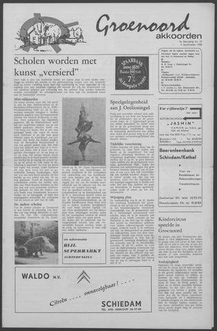 Groenoord Akkoorden 1969-09-04