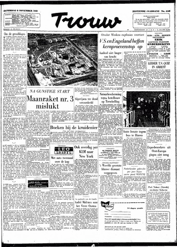 Trouw / De Rotterdammer 1958-11-08